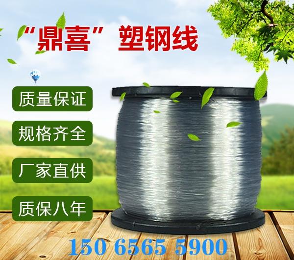内蒙透明2.2mm塑钢线1800米/轴