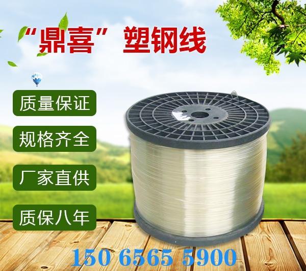 内蒙2.5mm塑钢线1350米/轴