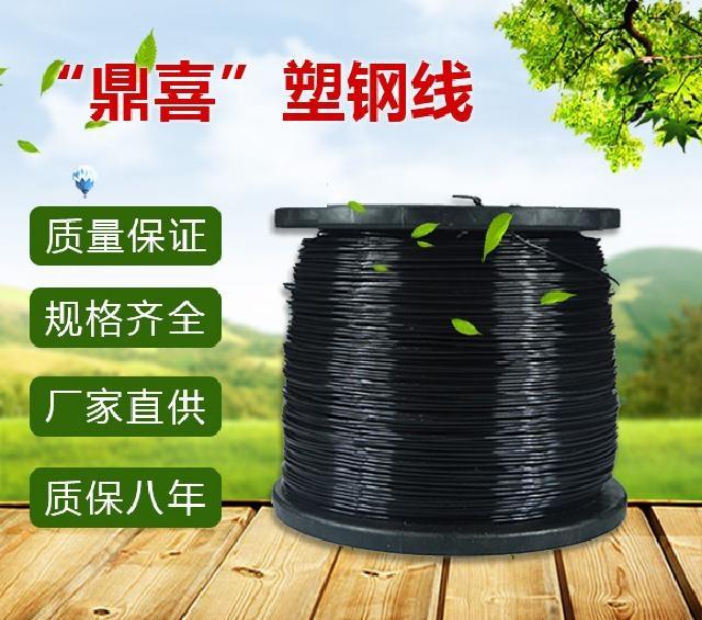 黑色1.8MM塑钢线