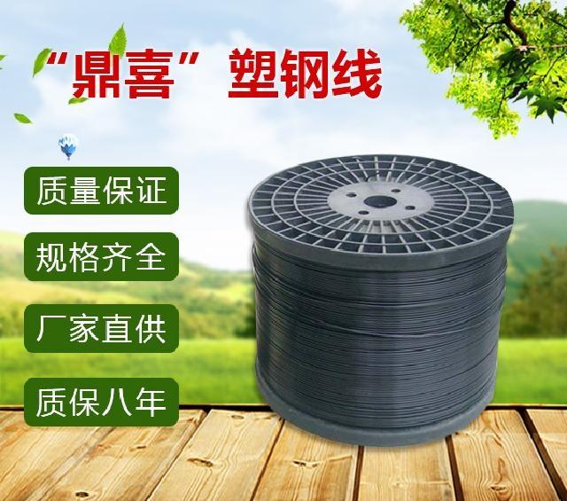 黑色2.0MM塑钢线