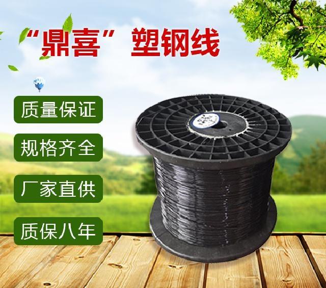 黑色4.5MM塑钢线